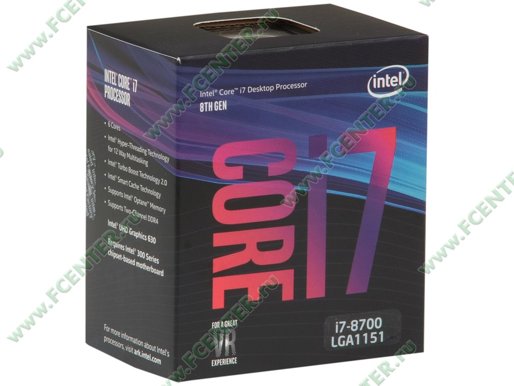 """Процессор Intel """"Core i7-8700"""" Socket1151. Коробка."""
