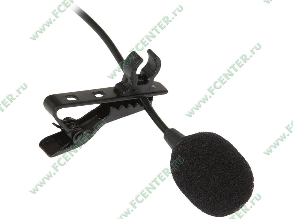 """Микрофон MAONO """"AU-300"""". Вид спереди 1."""