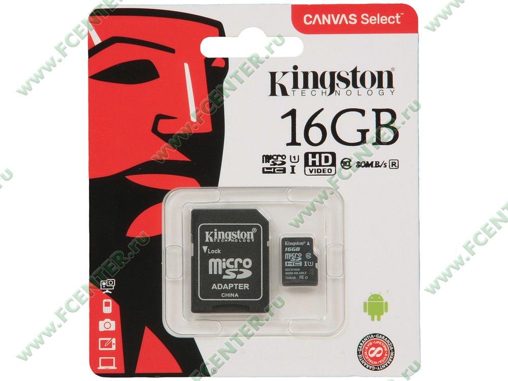 "Карта памяти 16ГБ Kingston ""SDCS/16GB"" microSDHC UHS-I. Коробка 1."