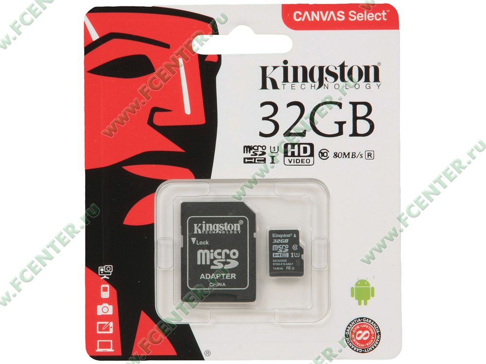 "Карта памяти 32ГБ Kingston ""SDCS/32GB"" microSDHC UHS-I. Коробка 1."