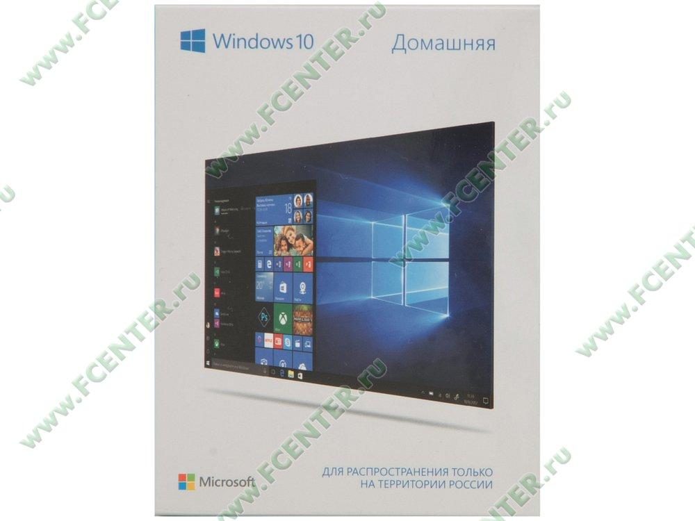 "Операционная система Microsoft ""Windows 10 Домашняя Russian USB RS"", рус. (USB). Вид сверху."