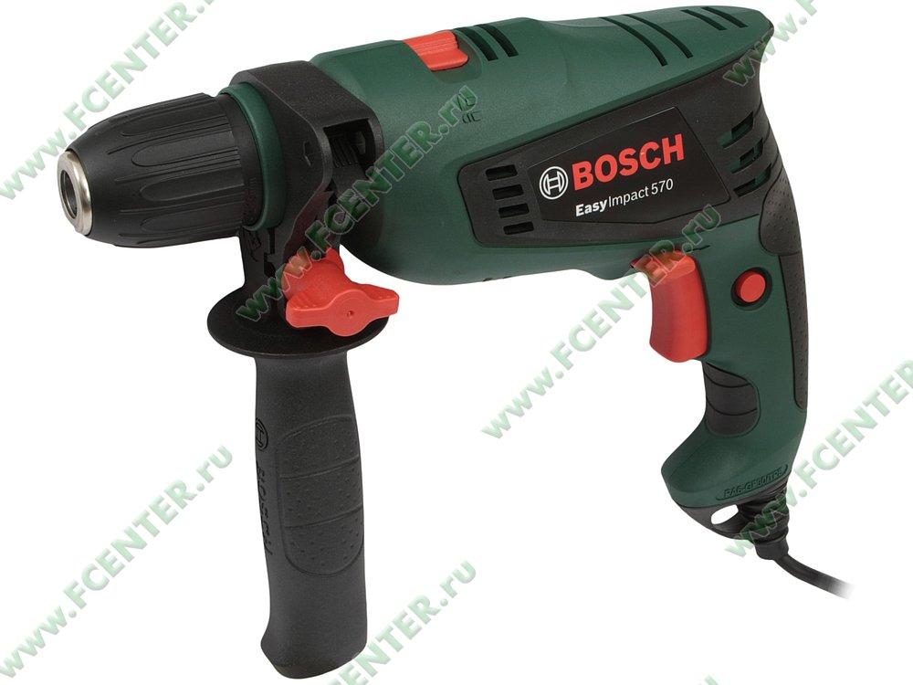 """Дрель Bosch """"EasyImpact 570"""", ударная. Вид спереди."""