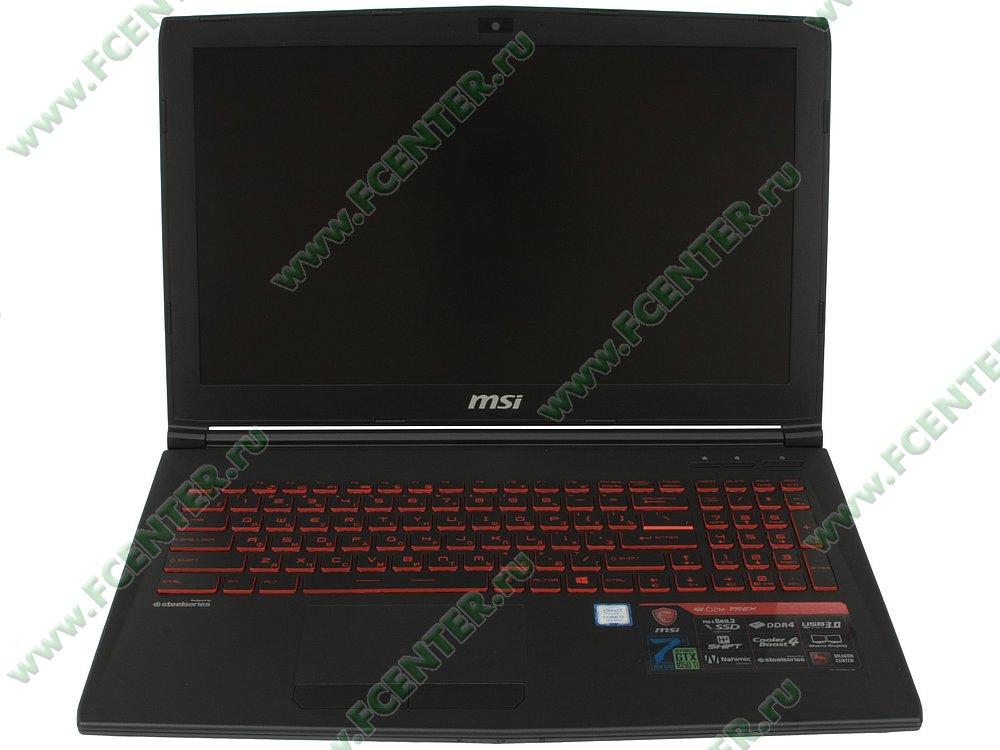 """Ноутбук MSI """"GL62M 7REX-2093XRU"""". Вид cпереди 1."""