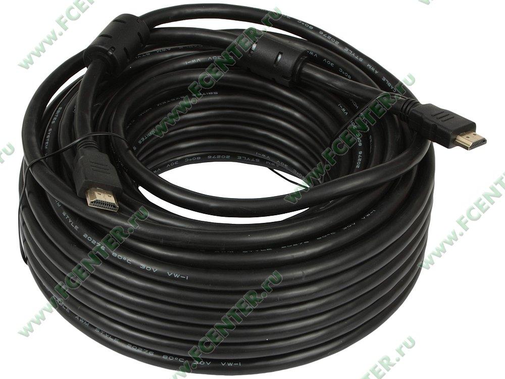 """Кабель HDMI1.4b 5bites """"APC-014-200"""", с ферритовыми кольцами (20м). Вид спереди."""