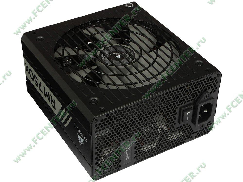 "Блок питания 750Вт Corsair ""RM750x"" CP-9020179-EU ATX12V V2.4. Вид спереди."