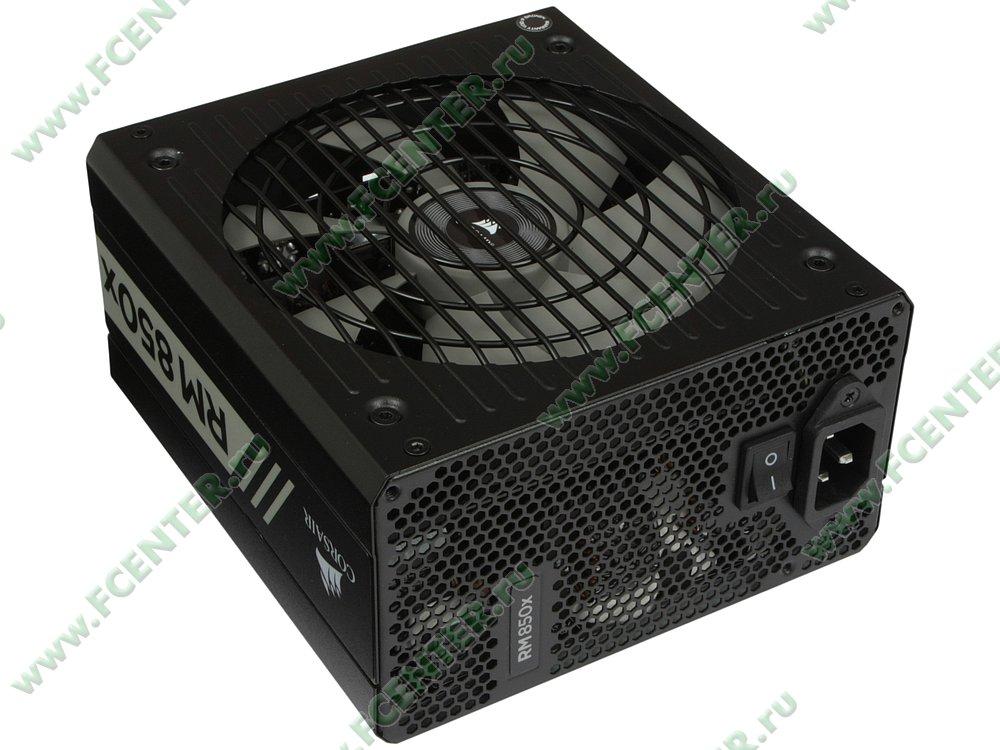 "Блок питания 850Вт Corsair ""RM850x"" CP-9020180-EU ATX12V V2.4. Вид спереди."
