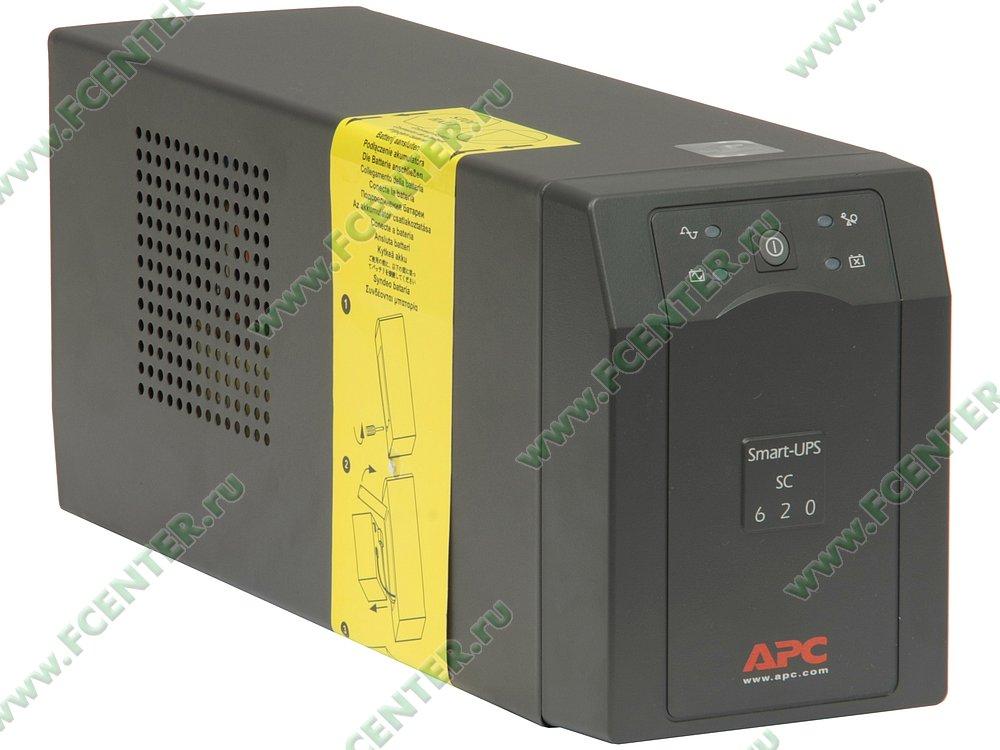 """Источник бесперебойного питания 620ВА APC """"Smart-UPS SC 620"""" (COM). Вид спереди."""