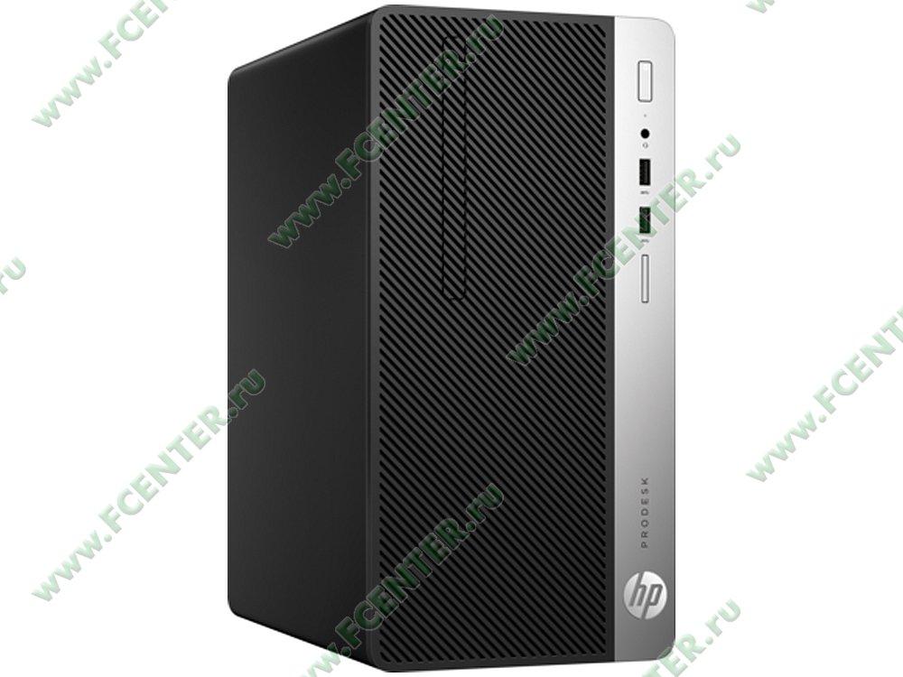 "Компьютер HP ""ProDesk 400 G4 MT"". Фото производителя."