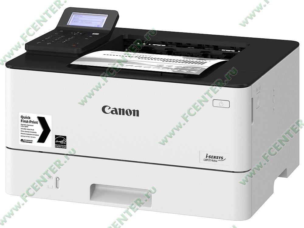 """Лазерный принтер Canon """"i-SENSYS LBP214dw"""" A4 (USB2.0, LAN, WiFi). Фото производителя 1."""