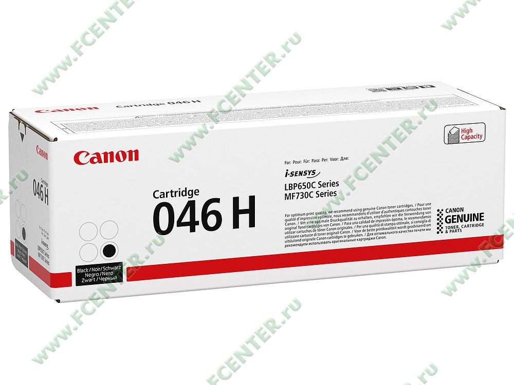 """Картридж Canon """"046 H"""" (черный). Фото производителя."""