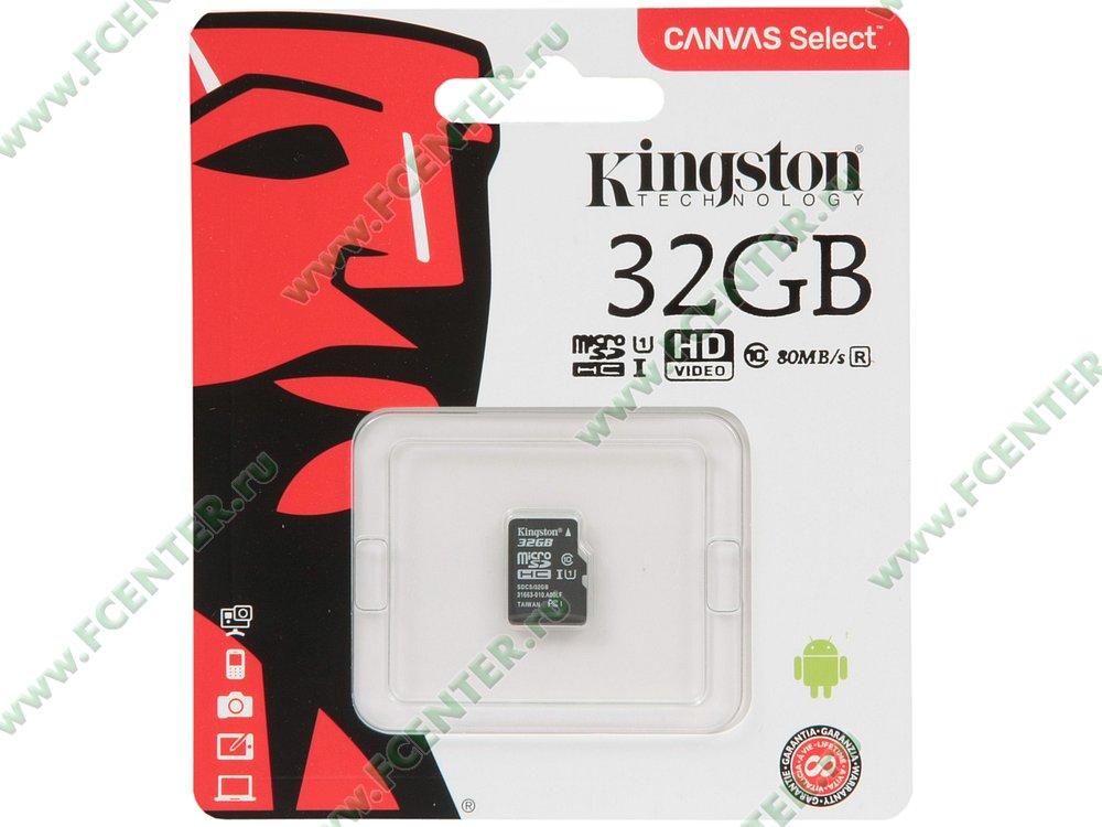 "Карта памяти 32ГБ Kingston ""SDCS/32GBSP"" microSDHC UHS-I. Коробка 1."