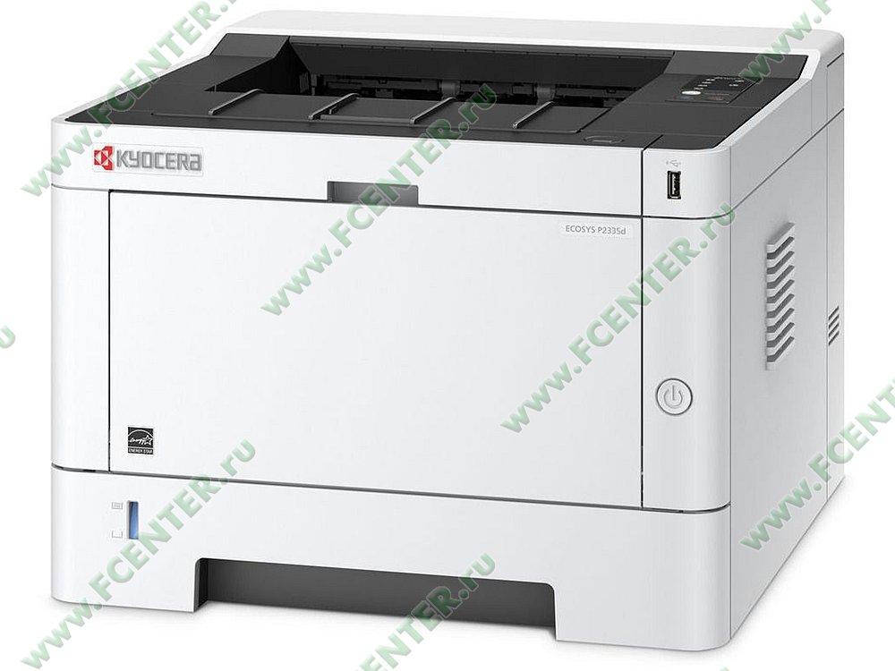 """Лазерный принтер Kyocera """"ECOSYS P2335d"""" A4 (USB2.0). Фото производителя."""