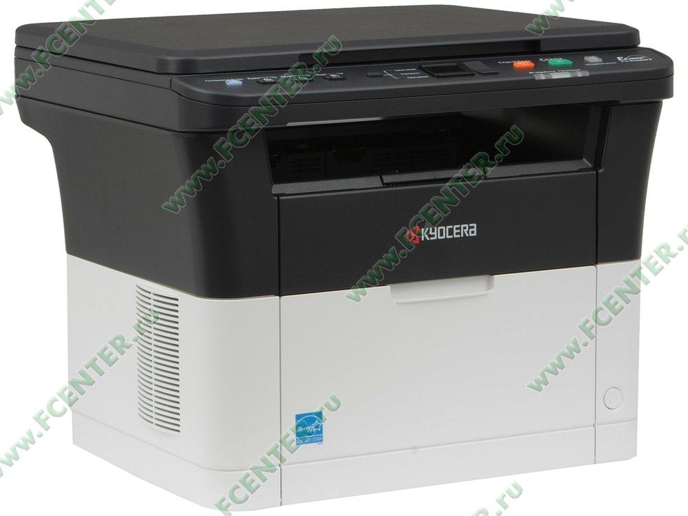"""Многофункциональное устройство Kyocera """"ECOSYS FS-1020MFP"""" (USB2.0). Вид спереди 1."""