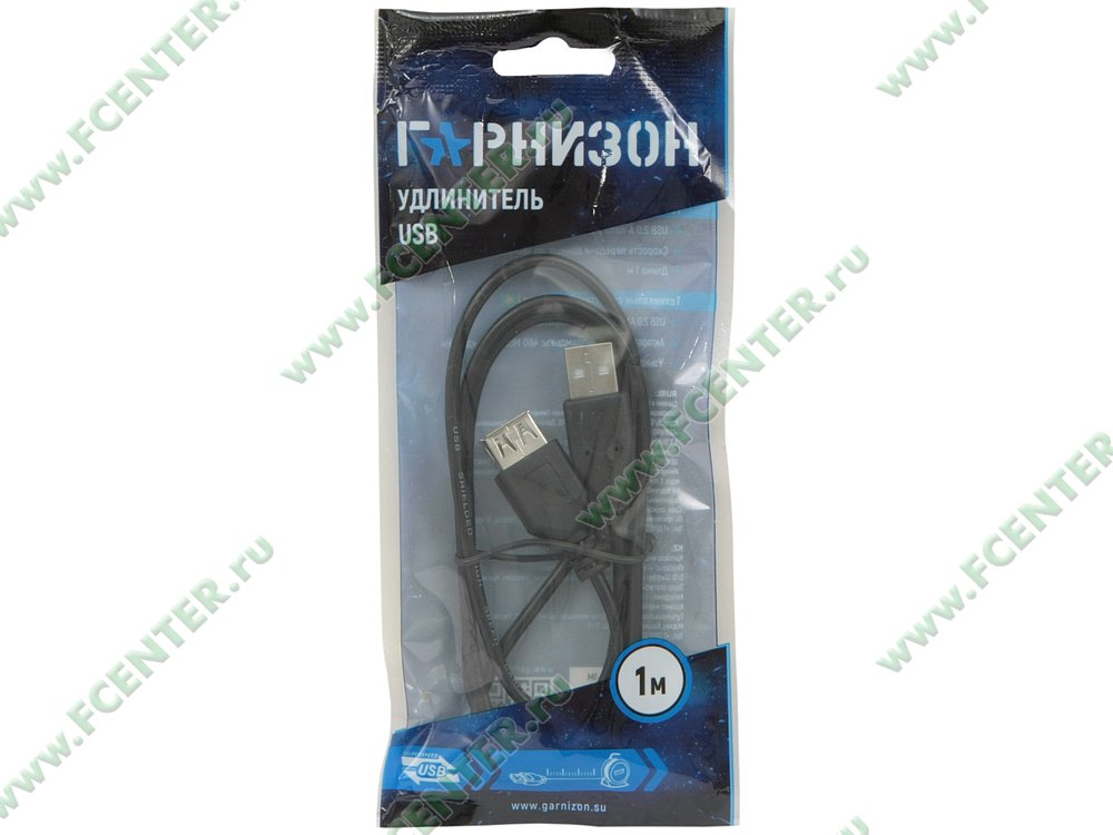 """Удлинитель USB2.0 Гарнизон """"GCC-USB2-AMAF-1M"""" (1.0м). Коробка 1."""