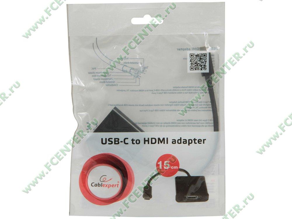 """Кабель-переходник USB3.1 C->HDMI(F) Gembird """"Cablexpert A-CM-HDMIF-01"""" (0.15м). Коробка 1."""