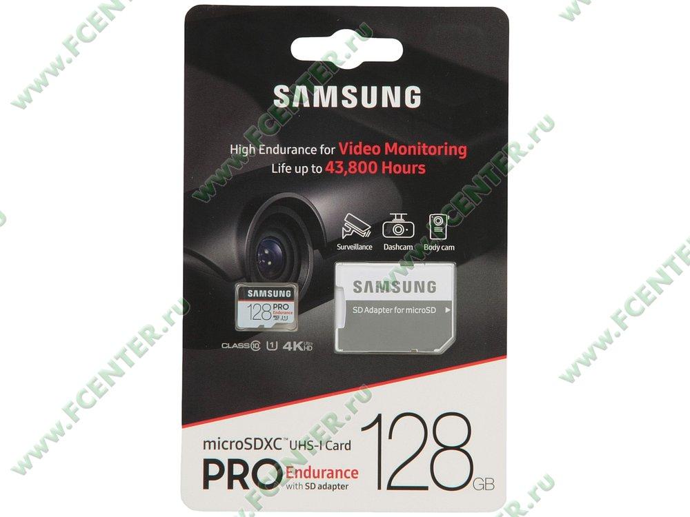 "Карта памяти 128ГБ Samsung ""PRO Plus MB-MJ128GA/RU"" microSDXC UHS-I. Коробка."