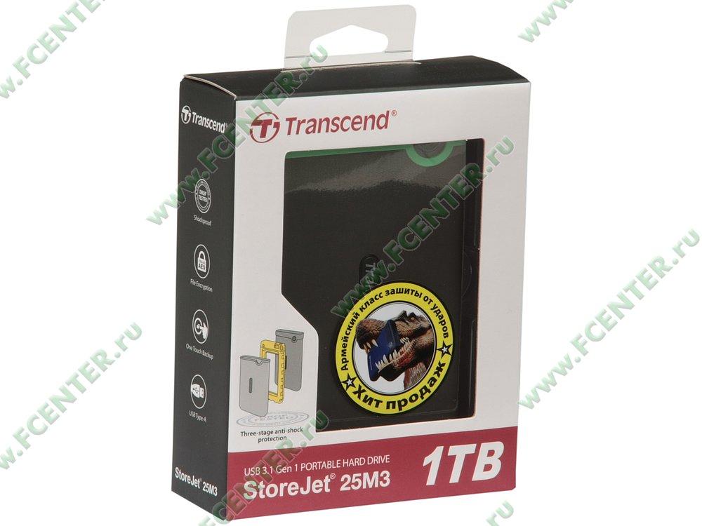 "Внешний жесткий диск 1ТБ Transcend ""StoreJet 25M3"" (USB3.1). Коробка."