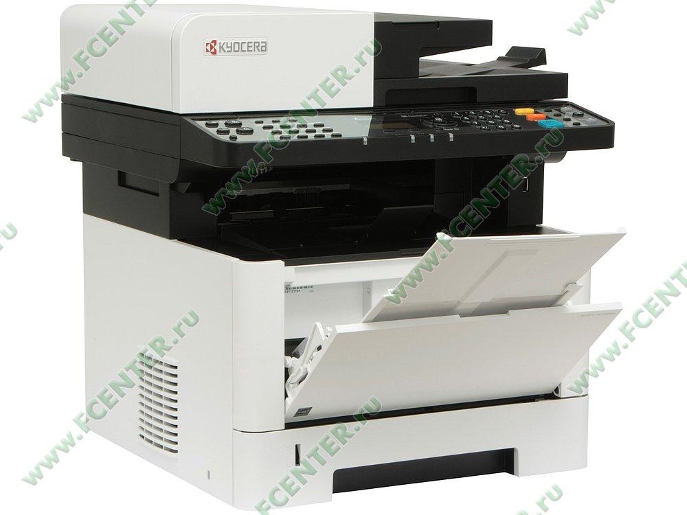 """Многофункциональное устройство Kyocera """"ECOSYS M2040dn"""" (USB2.0, LAN). Вид спереди 1."""