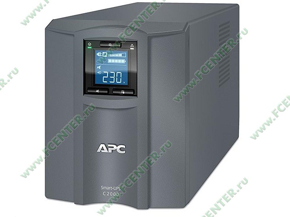 """Источник бесперебойного питания 2000ВА APC """"Smart-UPS C 2000"""" (USB). Фото производителя."""