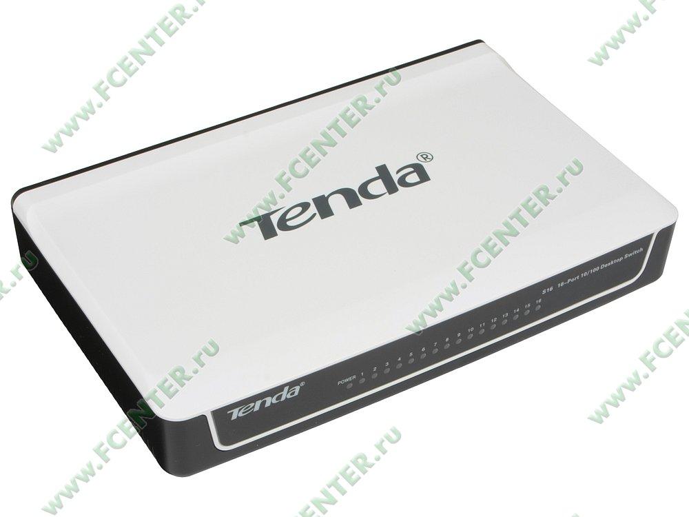 """Коммутатор Tenda """"S16"""" 16 портов 100Мбит/сек.. Вид спереди."""