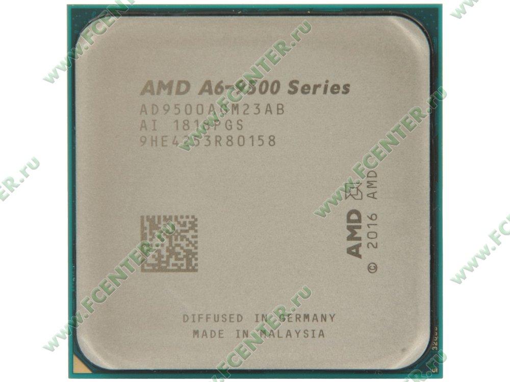 """Процессор AMD """"A6-9500"""" SocketAM4. Вид сверху."""