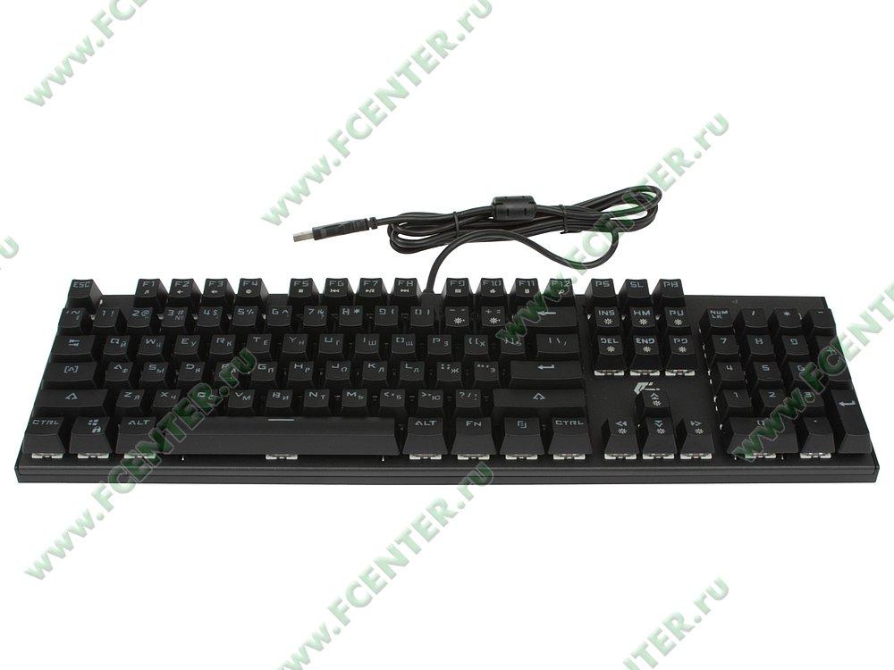 "Клавиатура Gembird ""KB-G550L Chaser"" (USB). Вид спереди."