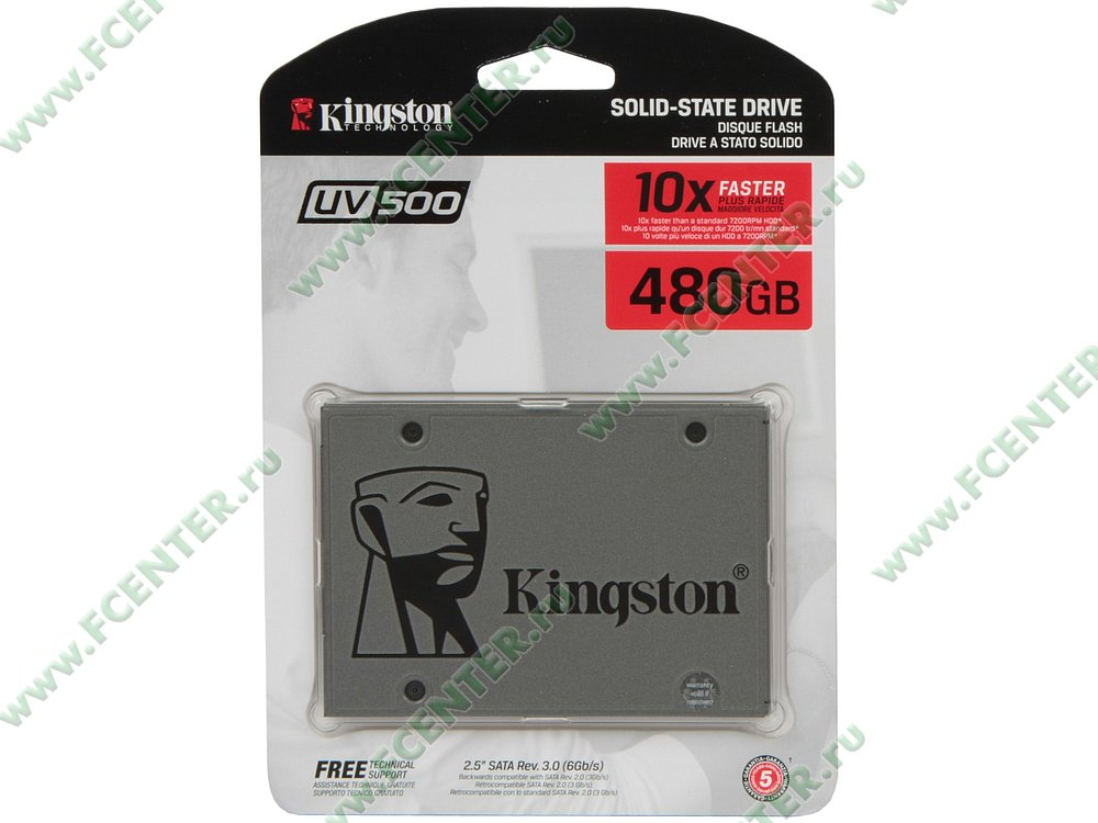 "SSD диск 480ГБ 2.5"" Kingston ""UV500"" SUV500/480G (SATA III). Коробка."