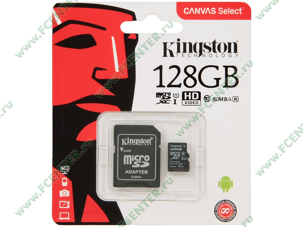 "Карта памяти 128ГБ Kingston ""SDCS/128GB"" microSDXC UHS-I. Коробка."