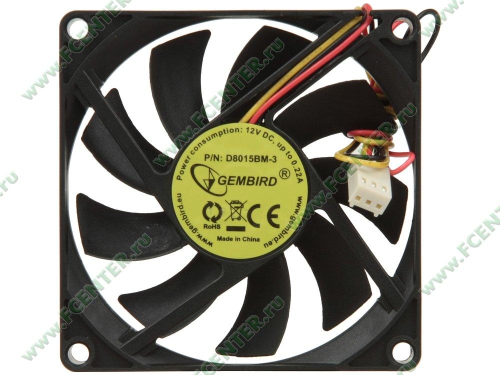 "Вентилятор Gembird ""D8015BM-3"" d80мм. Вид сверху."