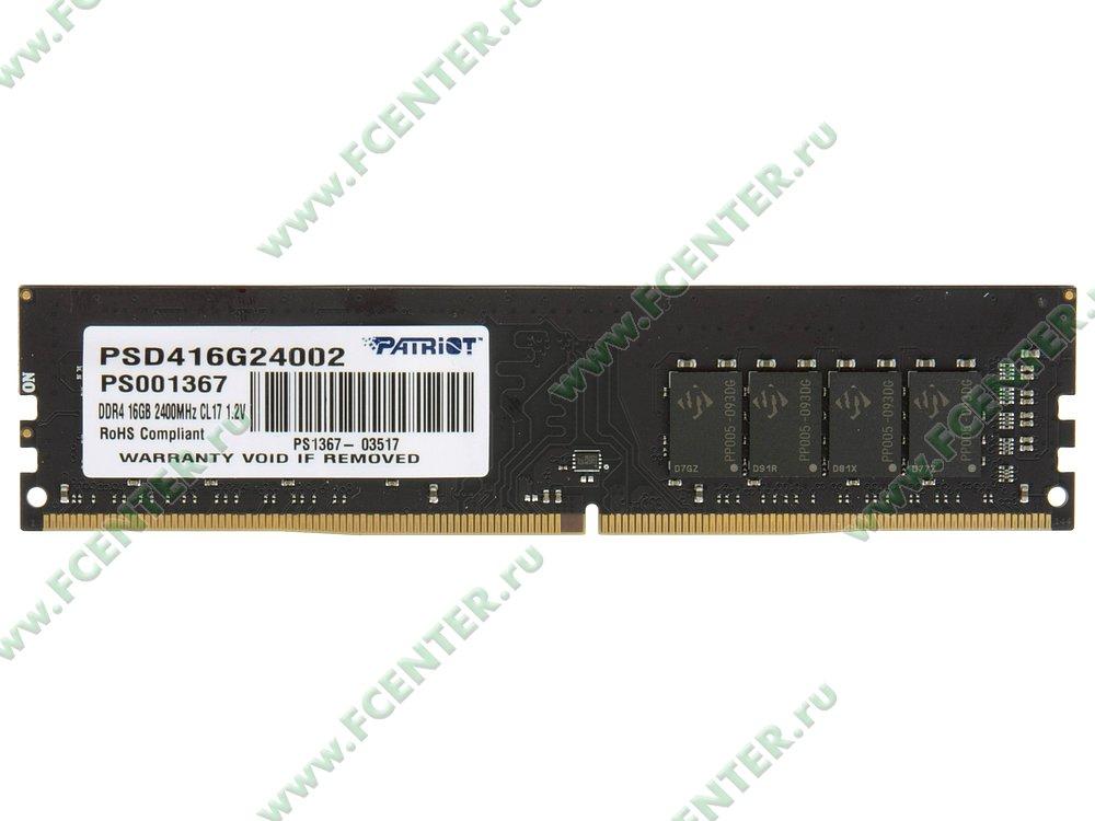 """Модуль оперативной памяти 16ГБ DDR4 Patriot """"PSD416G24002"""" (PC19200, CL17). Вид сверху."""