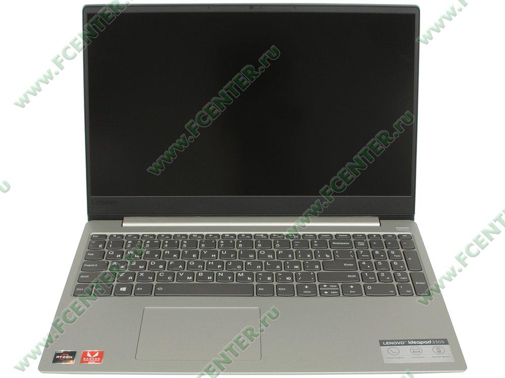 """Ноутбук Lenovo """"IdeaPad 330S-15ARR"""". Вид cпереди 1."""
