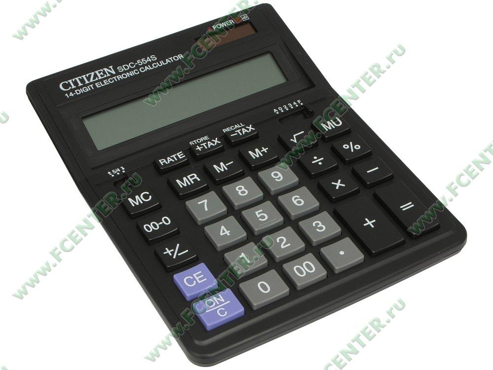 """Калькулятор CITIZEN """"SDC-554S"""". Вид сверху."""