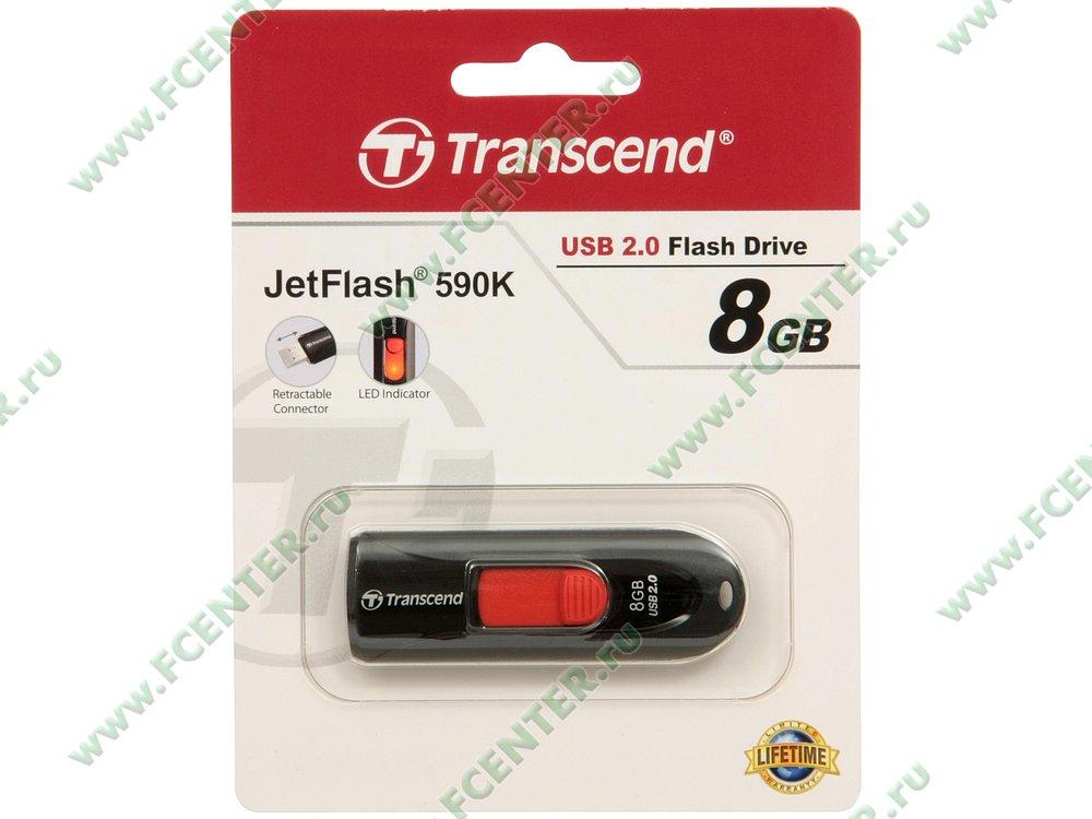 """Накопитель USB flash 8ГБ Transcend """"JetFlash 590K"""" (USB2.0). Коробка."""