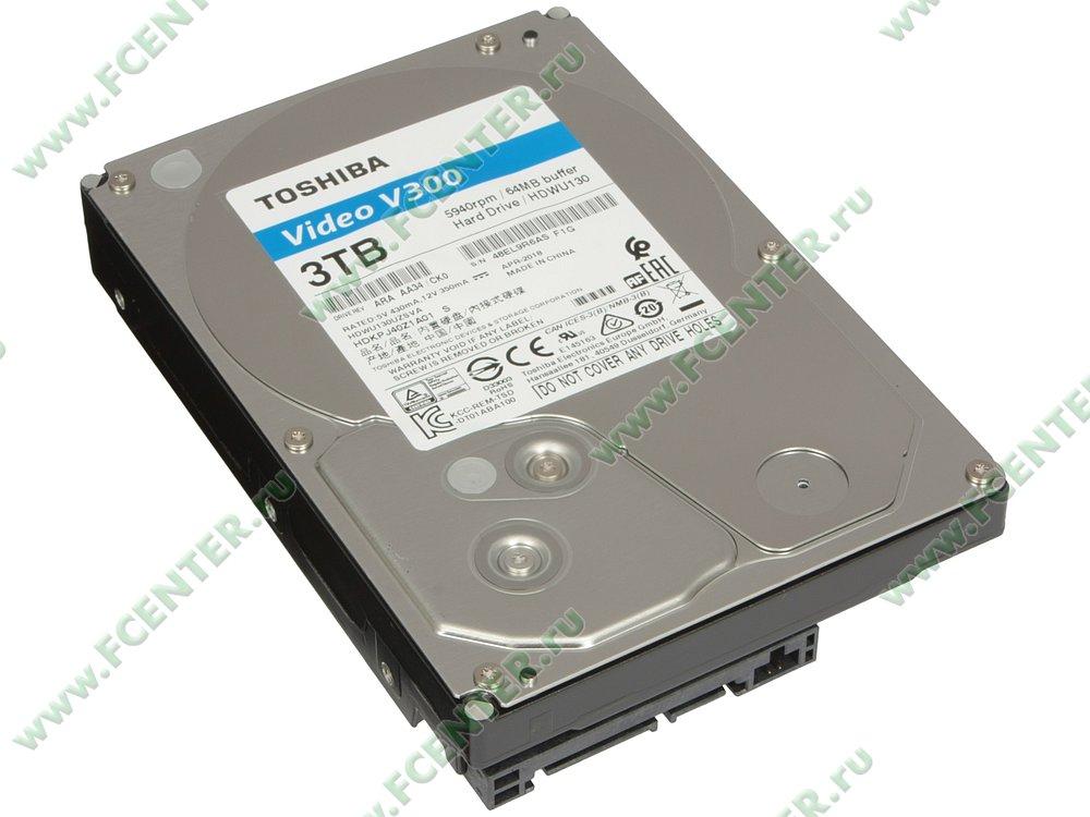 "Жесткий диск 3ТБ Toshiba ""Video V300"" (SATA III). Вид спереди."