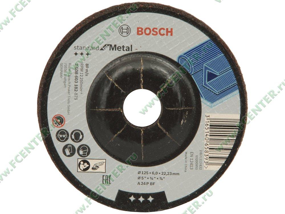 Аксессуар к шлифовальной машине Bosch 2608603182. Вид спереди.