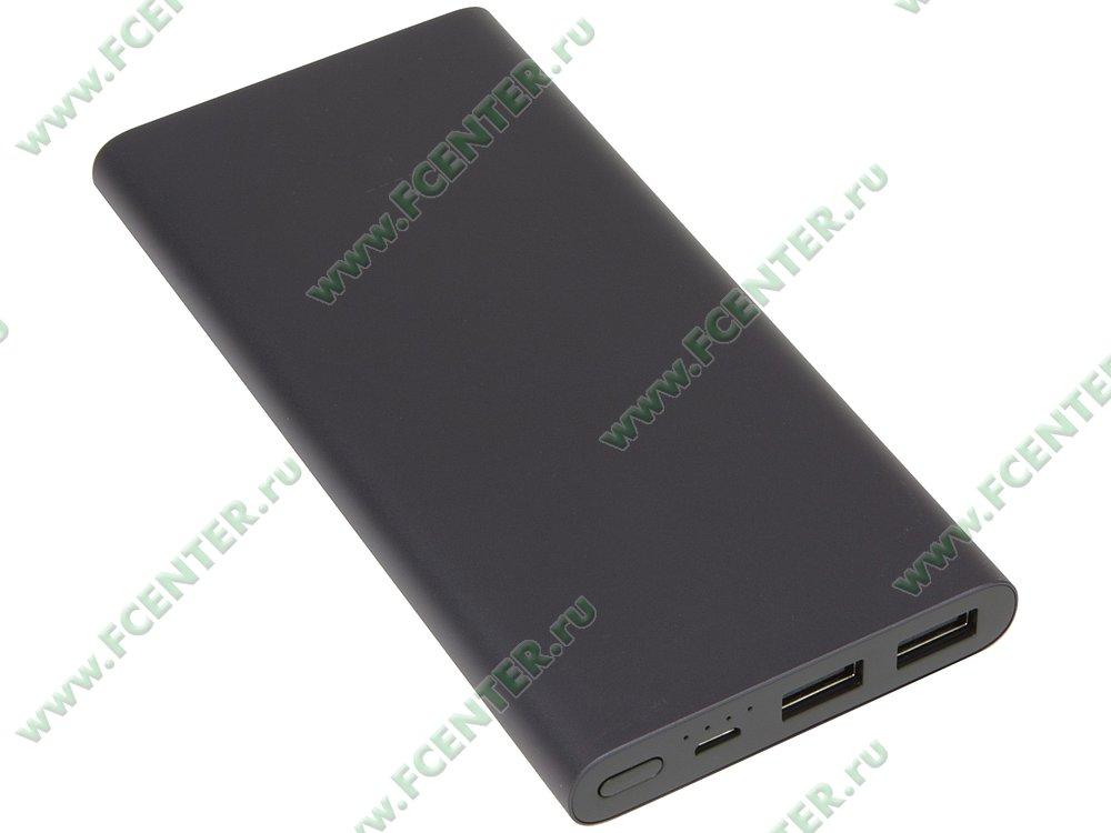 """Внешний аккумулятор Xiaomi """"Mi Power Bank 2S 10000"""". Вид спереди."""
