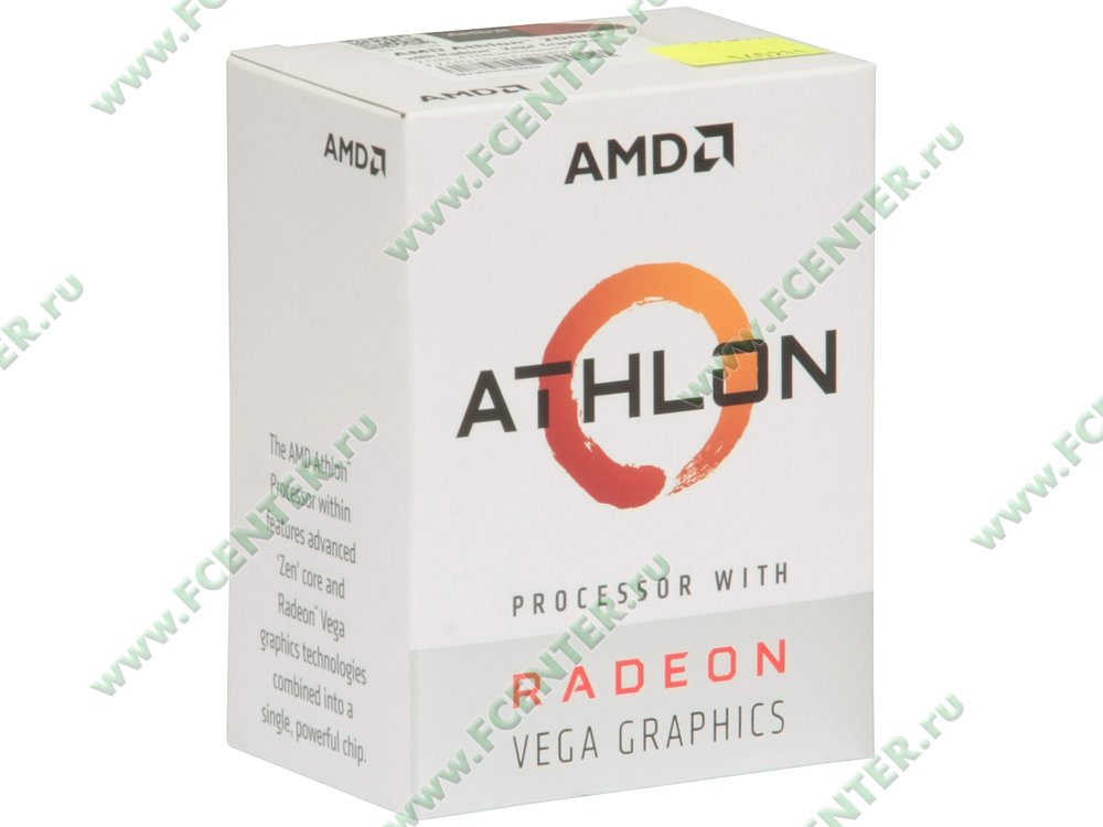 "Процессор AMD ""Athlon 200GE"" SocketAM4. Коробка."
