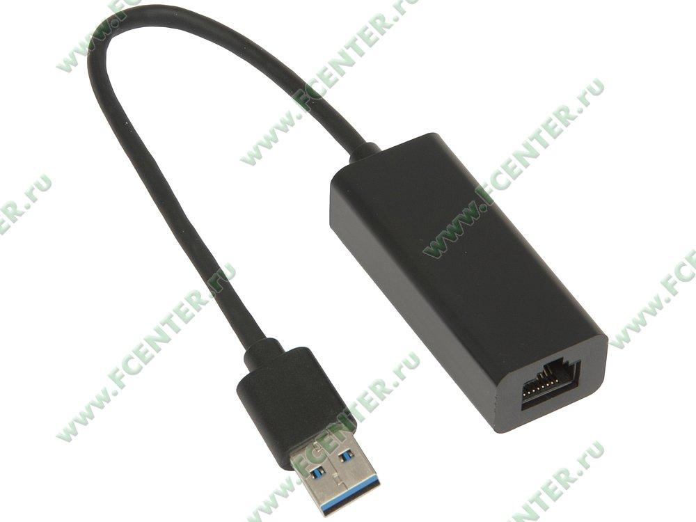 "Сетевой адаптер Ethernet 1Гбит/сек. ORIENT ""U3L-1000N"" (USB3.0). Вид спереди."