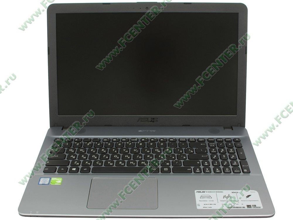 """Ноутбук ASUS """"X541UV-DM1609"""". Вид cпереди 1."""