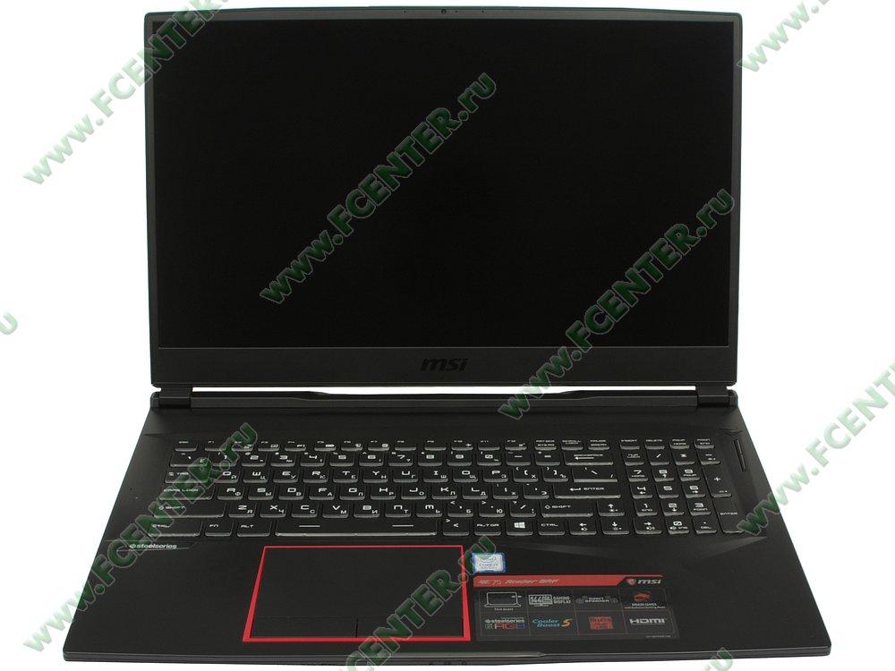 """Ноутбук MSI """"GE75 Raider 8RF-036RU"""". Вид cпереди 1."""