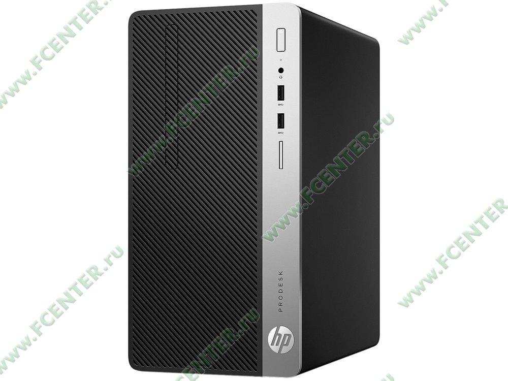"Компьютер HP ""ProDesk 400 G5 MT"". Фото производителя."