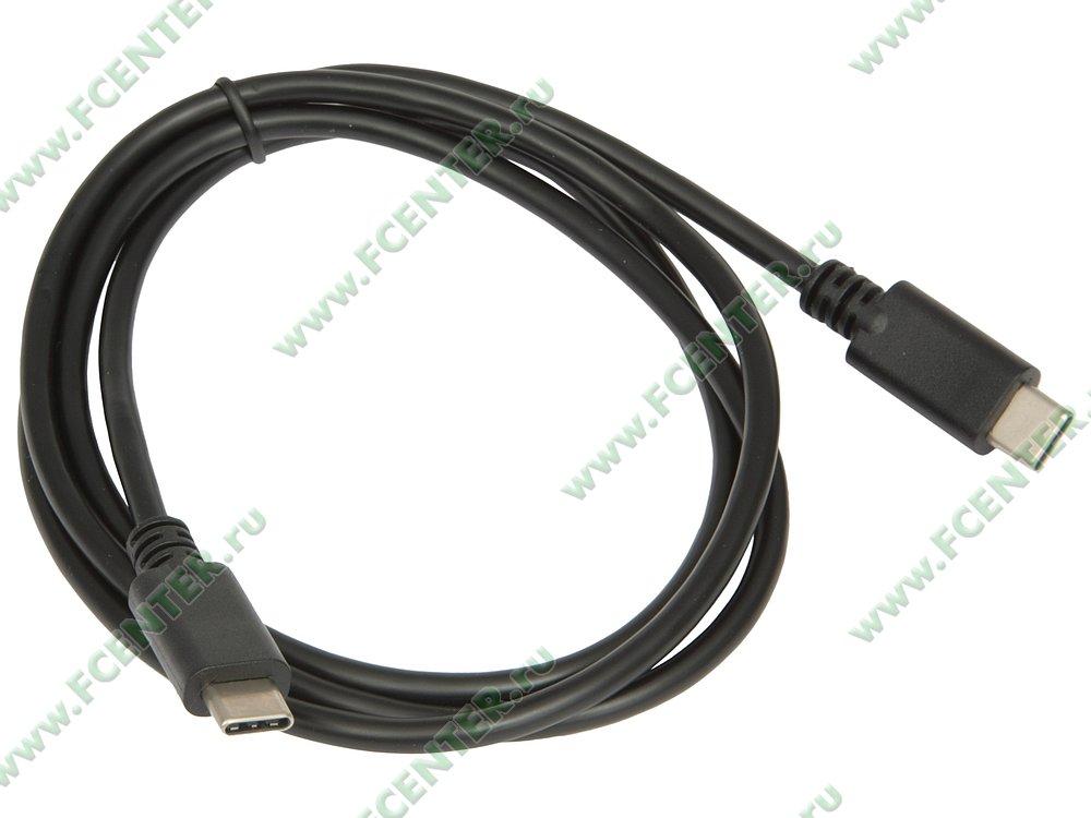 """Кабель USB2.0 HIPER """"C200"""" (1.0м). Вид спереди."""