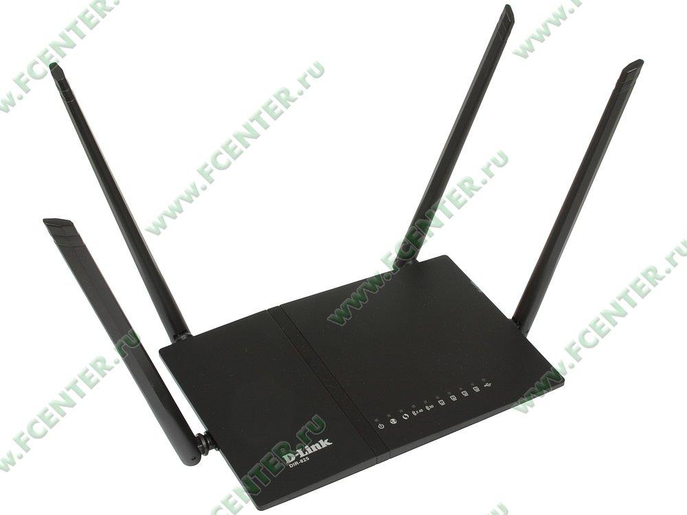 """Беспроводной маршрутизатор D-Link """"DIR-825/AC/G1C"""". Вид спереди."""