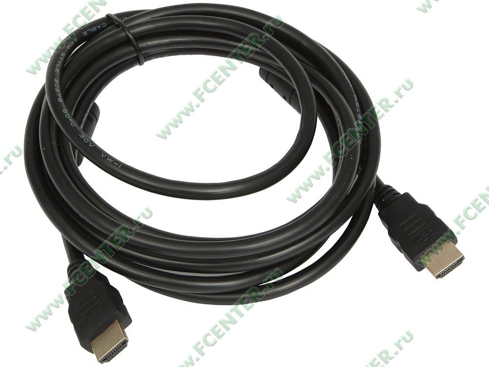 """Кабель HDMI2.0b 5bites """"APC-200-030F"""" (3.0м). Вид спереди."""
