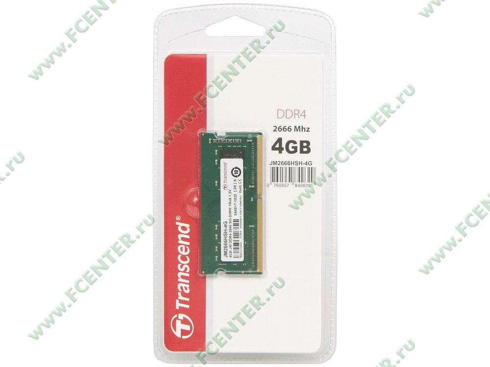 """Модуль оперативной памяти 4ГБ DDR4 Transcend """"JM2666HSH-4G"""" (PC21300, CL19). Коробка."""