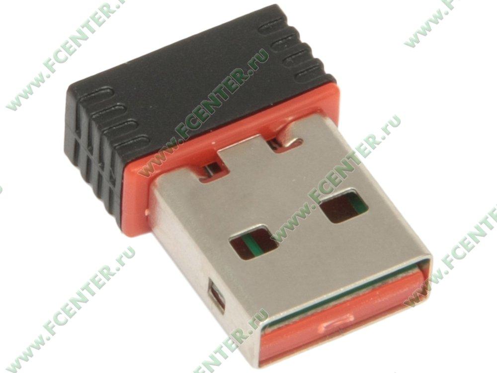 """Сетевой адаптер Wi-Fi 150Мбит/сек. ORIENT """"XG-921n"""" (USB2.0). Вид спереди."""
