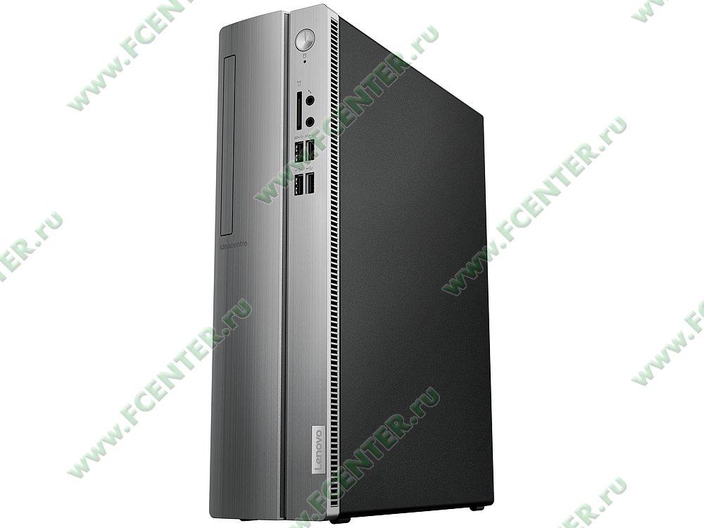 "Компьютер Lenovo ""ideacentre 510S-07ICB"". Фото производителя."