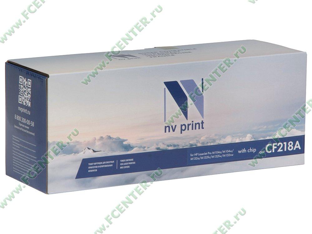 "Картридж NV Print ""CF218A"" (черный). Коробка."
