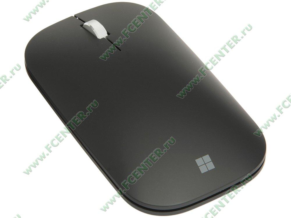 """Оптическая мышь Microsoft """"Modern Mobile Mouse 1848"""", беспр. (Bluetooth). Вид спереди."""