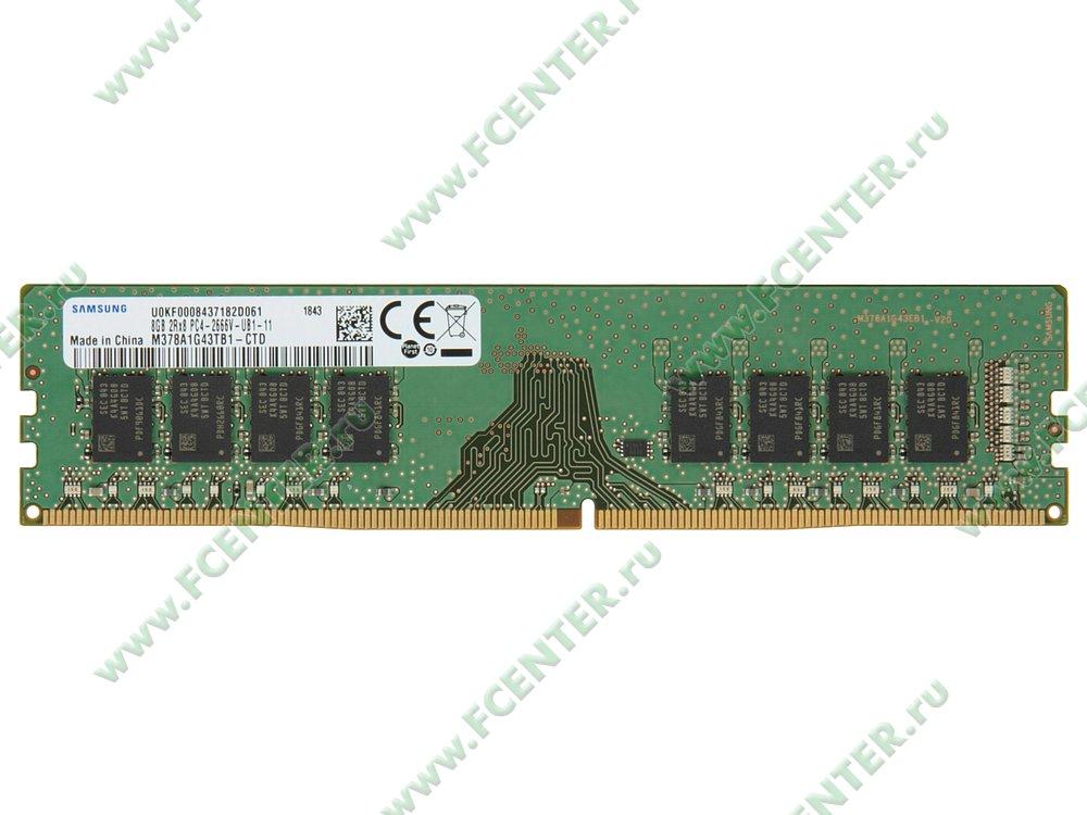 """Модуль оперативной памяти 8ГБ DDR4 SEC """"M378A1G43TB1-CTD"""" (PC21300, CL19). Вид сверху."""